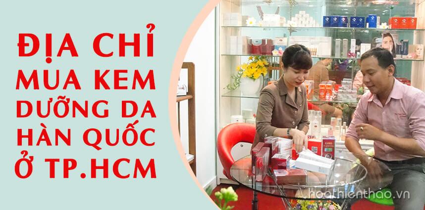 Địa chỉ mua kem dưỡng trắng da toàn thân Hàn Quốc TPHCM uy tín - Hoa Thiên Thảo